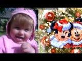 «Мой ребёнок» под музыку Киц киц киц кица, кица кицуня мур мур мур мурка, мурка манюуууууууууууууня)) - Без названия. Picrolla